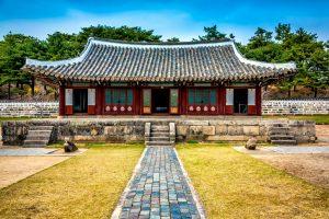 Museum Koryo